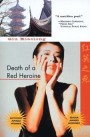 Death of A Red Heroine by: Xiaolong Qui