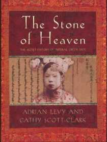 Stone of Heaven