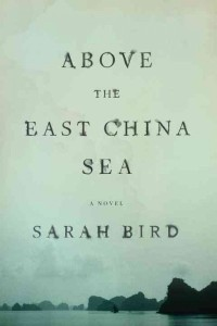 AbovetheEastChinaSea