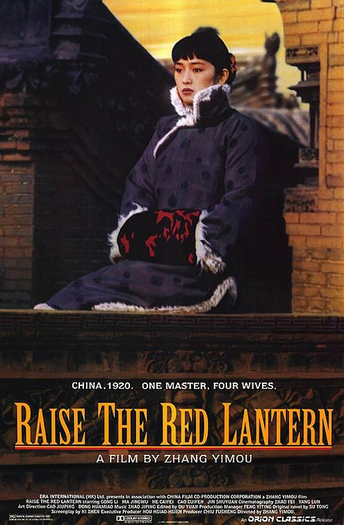 raise in red lantern A young woman becomes the fourth wife of a wealthy lord, and must learn to live with the strict rules and tensions within the household.