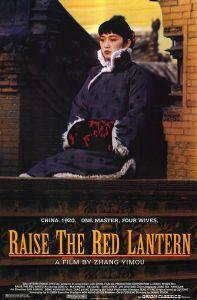 raise_the_red_lantern